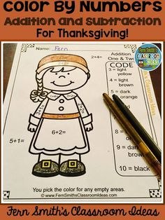 TEN Thanksgiving Fun Color By Number Worksheets for some Addition and Subtraction Thanksgiving Fun, Answer Keys Included!  Color By Numbers Addition and Subtraction Thanksgiving Fun at #TeacherspayTeachers. #FernSmithsClassroomIdeas