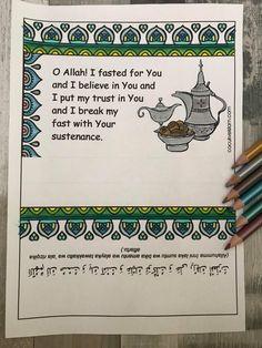 """Çok şükür Ramazan ayına eriştik, sahur ve iftar telaşları içerisinde dördüncü gününe geldik bile inşaallah. """"Ramazan Günlüğüm"""" çalışmamda da yazdığım Peygamber Efendimiz (S.A.V.)'… Iftar, Trust Me, Believe In You, You And I, You And Me"""