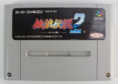 Super ‪#‎Famicom‬ :  Garou Densetsu 2 SHVC-DJ http://www.japanstuff.biz/ CLICK THE FOLLOWING LINK TO BUY IT ( IF STILL AVAILABLE ) http://www.delcampe.net/page/item/id,0366383931,language,E.html
