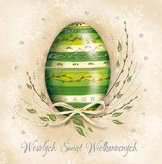 Morning Blessings, Happy Easter, Christmas Diy, Wish, Diy And Crafts, Clip Art, Aga, Saints, Poster
