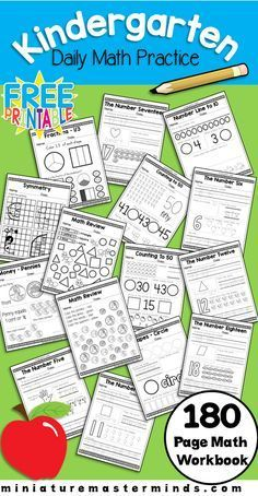Kindergarten Daily Math Practice Worksheets - 180 Page Work Book ⋆ Miniature Masterminds