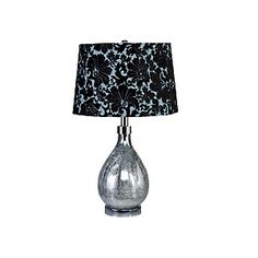Harlow Mercury Lamp at HSN.com. #hsn #HouseBeautiful