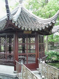Administrator's Garden Suzhou China