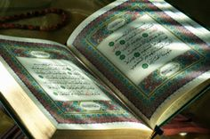 The Miraculous Quran (part 1 of 11): My Path to Islam - The Religion of Islam