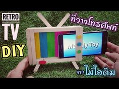 Rare and Easy Crafts for Kids that are Worth Trying Pop Stick, Stick Art, Diy Crafts For Kids, Easy Crafts, Retro Crafts, Diy Phone Stand, Diy Popsicle Stick Crafts, Diy With Popsicle Sticks, Popsicles