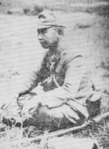 Major General Toshinari Shōji commanded the IJA 230th Infantry Regiment, sometimes called the Shōji Detachment, which was part of the 38th Division. From February through March 1942, this unit participated in the invasion of Java as part of the Dutch East Indies campaign.