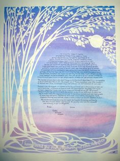 Ketubah, Jewish marriage contract.