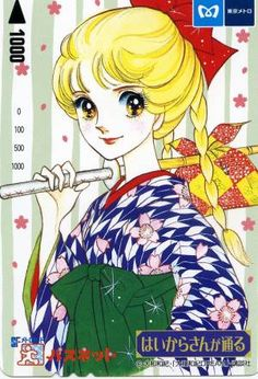 Betty Boop, Manga Art, Manga Anime, Manga Illustration, Illustrations, Old Cartoons, Comic Movies, Vintage Children's Books, Anime Fantasy