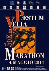 Paestum Velia Marathon (Ultramarathon 50 km) Paestum Velia Marathon (Ultramarathon 50 km) Traguardo Intermedio 25Km (Castellabate) 4 MAGGIO 2014 Calendario Nazionale F.I.D.A.L. Luogo Partenza: Paestum (area Archeologica) Luogo Arrivo: Ascea 50°Km Percorso: Paestum/Agropoli/S.M.Castellabate/Acciaroli/Casal Velino/Ascea #cilento #paestum #velia #castellabate #marathon  Leggi tutto: http://www.portarosa.it/eventi-cilento-sagre-manifestazioni.html#ixzz2xM15lO4x