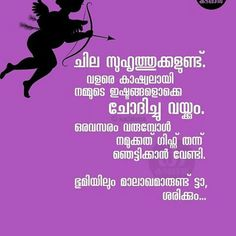 1272 Best Malayalam Quotes Images In 2019 Malayalam Quotes Best