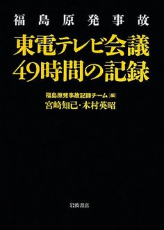 Amazon.co.jp: 宮崎 知己: 本