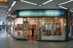 CliC Israel, shop in Tel Aviv
