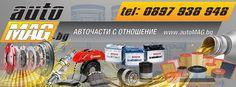 ◄ Промоции без край ►: Топ оферти и промоции на Моторни масла Castrol, BM...