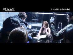 뮤지컬 데스노트 2015 포스터 촬영 현장 메이킹 영상