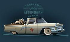 100%™ GAZ 13 Chaika pickup | ГАЗ-13 «Чайка» - пикап для перевозки мотоцикла.