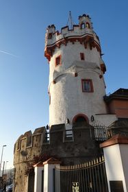 Germany/Asbach Visitors' Center page: pictures, info