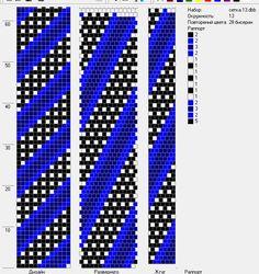 сетка+13++первая.png 627×665 пикс