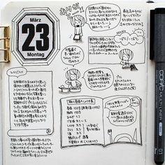 2015-03-23 iPadとの再会の日。もうあちこちで忘れないようにしないと。もっと派手なカバーにするべき? そして、旅行記の難しさをつらつらと。1週間以上の旅行は、旅行記描くの辛いよね…( ´・ω・`) #moleskinejp #moleskine #絵日記倶楽部 #RYOskine #絵日記 #モレスキン #MoleskineSketchbook Please consult the...