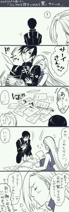 Ino yamanaka first time with naruto hentai manga