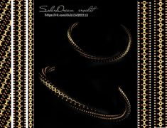Bead Crochet, Loom Beading, Beaded Jewelry, Diy And Crafts, Pearl Necklace, Pearls, Chain, Template, Patterns