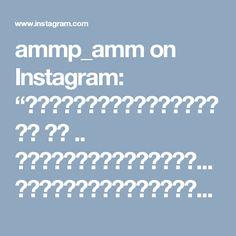 "ammp_amm on Instagram: ""เด็กแสบตั๊ลล๊าคคคค ♥️ .. คิดถึงที่ซู๊ดดด... อยากเจออีกแล้ววว😊 #kimmy_kimberley #mkpantip"""