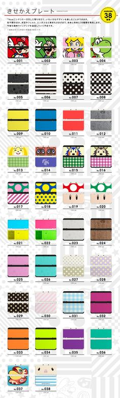 "38 ""Kisekae Plate"" Changeable Covers For New Nintendo 3DS"