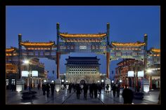 Beijing: Qianmen Dajie, China♥♥♥