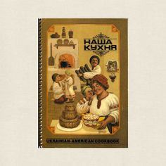 Immacuate Conception Ukrainian Church Cookbook - Hamtramck, Michigan