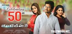 tollywood-gallery-nani-gentleman-50-days-posters-328860