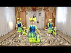 Ballet Dancers, Preschool Activities, Youtube, Kids, Campers, Sport, School, Fiestas, Nutcrackers