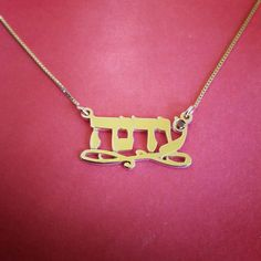 Wooden Barn with Rusic Truck in Forest Necklace Personalized Engraved Heart Custom Gift Pendant-Valentines Day Love