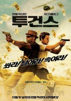2 Guns (2013) Full Movie Streaming HD