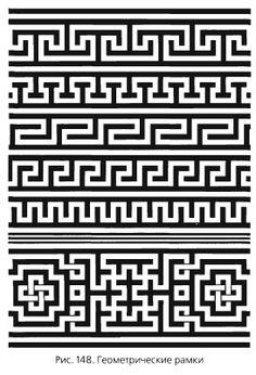 Tibetan  Beer, Robert. The Encyslopedia of Tibetan Symbols and Motifs. - Boston: Shambala, 1999.