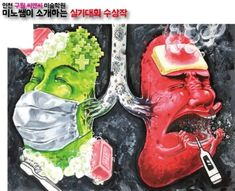 Air Pollution Poster, Save Water Poster Drawing, Social Awareness Posters, Composition Art, Studio Background Images, Painting Competition, Kunst Poster, Korean Artist, Poster Making