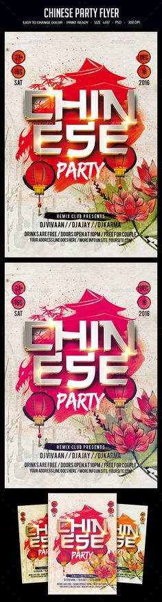 Chinese Party Flyer — Photoshop PSD #asiatic party #asian food • Download ➝ https://graphicriver.net/item/chinese-party-flyer/18961637?ref=pxcr