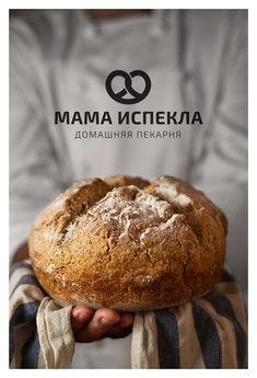 Название и логотип для домашней пекарни