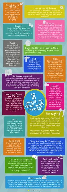 18 ways to deal with stress! Stress is inevitable. It walks in and out of our lives on a regular basis. And it can easily walk all over us. Dealing With Stress, Stress Less, Stress Free, Stress Relief, Anxiety Relief, Coping With Stress, La Ilaha Illallah, How To Handle Stress, Coping Skills