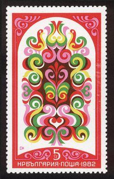 Bulgaria postage stamp: birds c. 1982 designed by Stefan Kanchev Illustration Photo, Illustrations, Bg Design, Happy Design, Graphic Design, Postage Stamp Design, Design Textile, Stamp Printing, Love Stamps