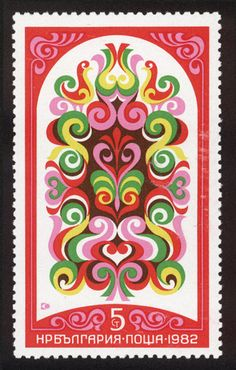 traditional Bulgarian home decor motifs by Stefan Kanchev, on a 1982 Bulgarian postage stamp