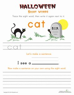 Halloween First Grade Sight Words Building Sentences Worksheets: Halloween Sight Words: Cat