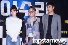 [UHD포토] 김민서-윤종신-박재정 소속사 사장님과 영화보러 왔어요 #topstarnews