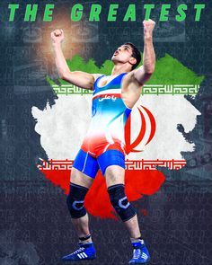 Hassan Yazdani, The Greatest. 86kg Freestyle Wrestler, proud member of Team Iran. Olympic Wrestling, Iran, Olympics, Photo And Video, Joy, Graphics, Instagram, Graphic Design, Being Happy