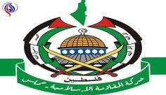 حماس تحذر الاحتلال من احتجاز جثامين شهداء النفق