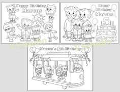 Daniel Tiger Personalized Birthday Party Printable By VSstudio