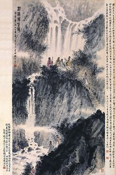 Poets by the Waterfall, ink painting by Fu Baoshi (1904 - 1965)
