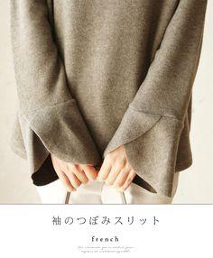 【楽天市場】【再入荷♪9月2日12時&22時より】「french」袖のつぼみスリットトップス:cawaii