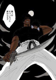 Dope Cartoons, Dope Cartoon Art, Black Art Painting, Black Artwork, Anime Nerd, Anime Guys, Anime People Drawings, Manga Art, Manga Anime