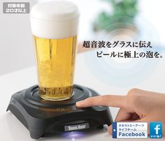 The ultrasonic beer frother...not sure if this is necessary but why not ;-)