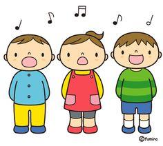 歌(うた): song