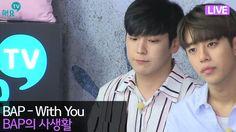 [해요TV] BAP - With You (EP79_BAP의 사생활 4회)